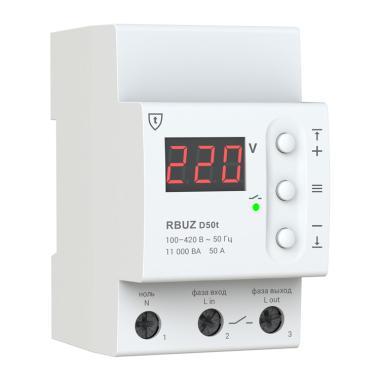 Реле напряжения - RBUZ D50t (50 А, термозащита)
