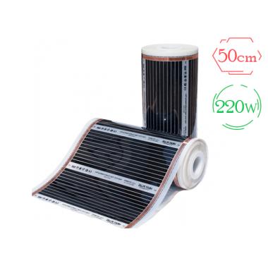 Инфракрасная пленка - Heat Plus (220W / 50 см)