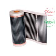 Инфракрасная пленка Q-Term 400W / 50 см