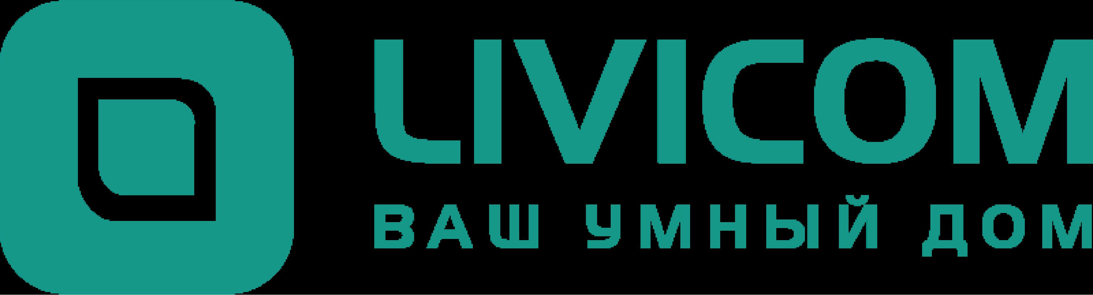 "Livi (Livicom) - бренд производителя систем безопасности и мониторинга НПП ""Стелс"""