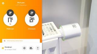 Обзор термоклапанов Netatmo Smart Radiator